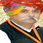 भगवान श्रीराम वंशज राजा राजेंद्र सिंह
