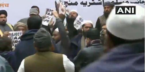 मुस्लिम राष्ट्रीय मंच