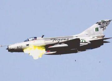 पाक वायुसेना का विमान दुर्घटनाग्रस्त