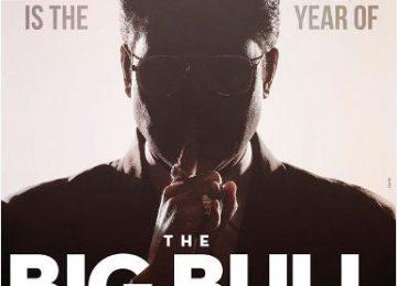 द बिग बुल का पोस्टर रिलीज