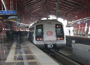 प्रगति मैदान मेट्रो स्टेशन का नाम बदला