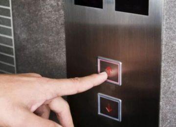 लिफ्ट टूटकर गिरने से छह की मौत
