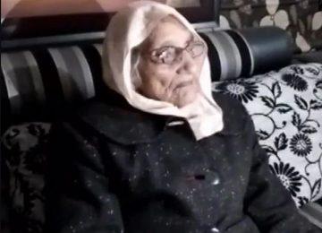 97 साल की विद्या देवी बनीं सरपंच