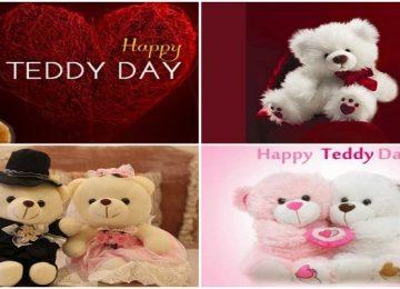 टेडी डे