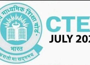CTET पंजीकरण