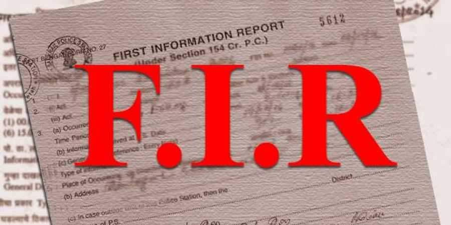 झूठी FIR