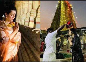 कंगना रनौत पहुंचीं रामेश्वरम मंदिर