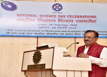 राष्ट्रीय विज्ञान दिवस
