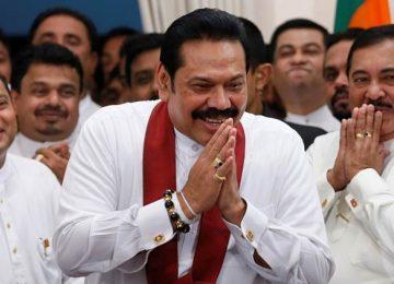 श्रीलंका के पीएम राजपक्षे