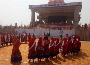 स्वराज सेनानी सम्मेलन परिवर्तन कुंभ