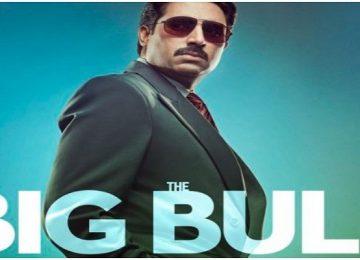 'द बिग बुल' का पोस्टर आउट