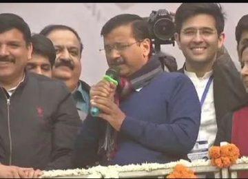 दिल्ली की जीत