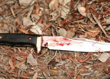 अध्यापक पर चाकू से हमला