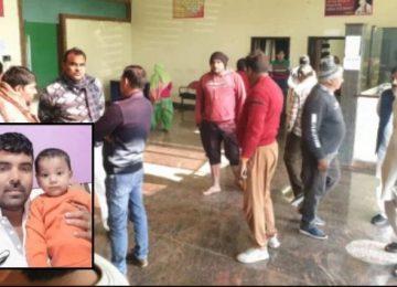 तीन छात्रों ने कॉलेज प्रबंधक को मारी गोली