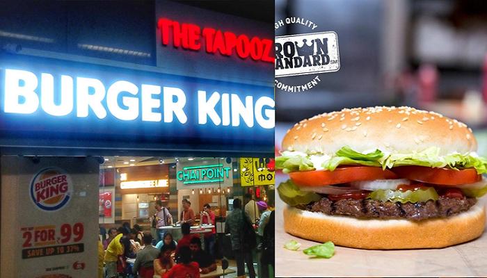 बर्गर किंग