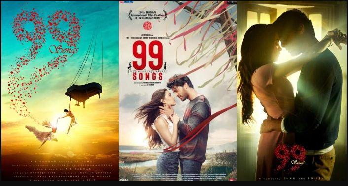फिल्म '99 सॉन्ग्स'
