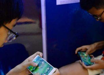 मोबाइल गेम्स
