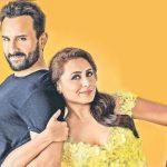 बंटी और बबली 2 का टीजर रिलीज