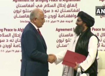 तालिबान व अमेरिका में समझौता