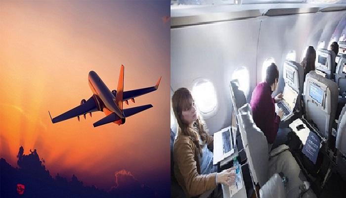 हवाई यात्रियों को खुशखबरी