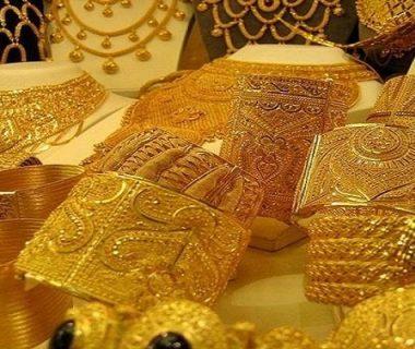 सोने-चांदी की कीमतों में गिरावट