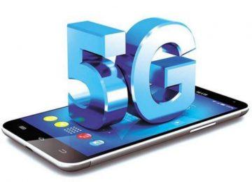 Nokia का 5G स्मार्टफोन