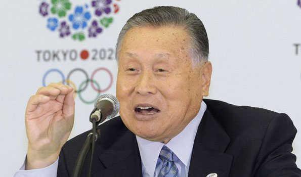 टोक्यो ओलम्पिक