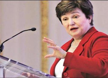 आईएमएफ प्रमुख क्रिस्टालिना जॉर्जीवा