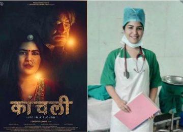ये बॉलीवुड अभिनेत्री बन गईं नर्स
