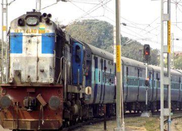 रेलवे railway