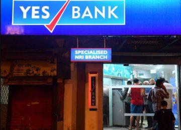 Yes बैंक