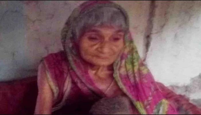 120 साल की जनिया देवी