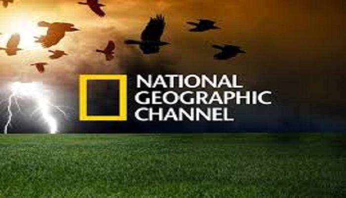 नेशनल ज्योग्राफिक चैनल