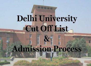 कब आएगा दिल्ली यूनिवर्सिटी का एडमिशन फॉर्म?