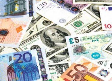 भारत का विदेशी मुद्रा भंडार सात सप्ताह के उच्चतम स्तर पर
