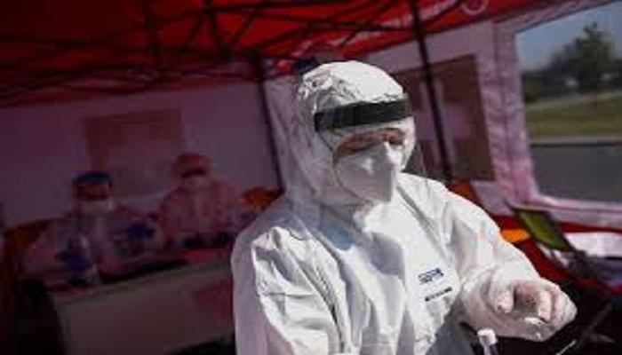 कोविड-19 जांच के लिए एलिसा टेस्ट