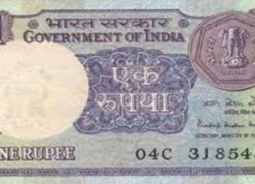 Rupee slips 20 paise