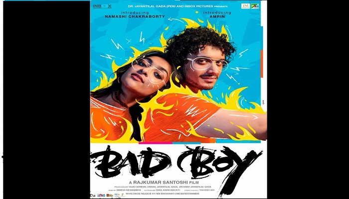 फिल्म 'बैड बॉय'