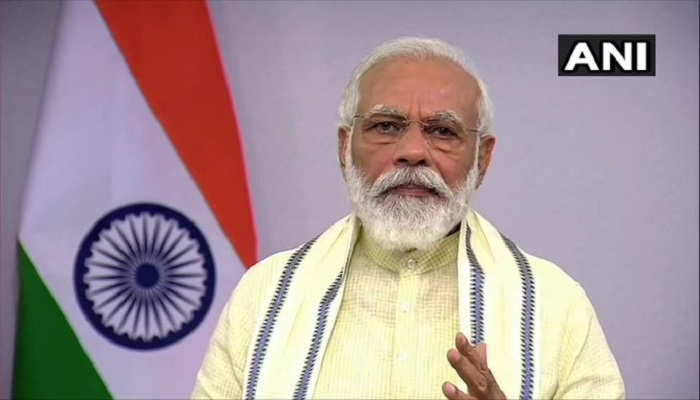प्रधानमंत्री गरीब कल्याण अन्न योजना