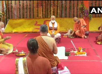 राम मंदिर भूमि पूजन Ram Mandir Bhumi Poojan