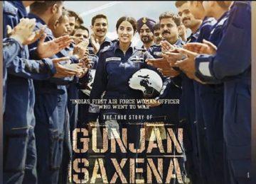 फिल्म 'गुंजन सक्सेना' का ट्रेलर