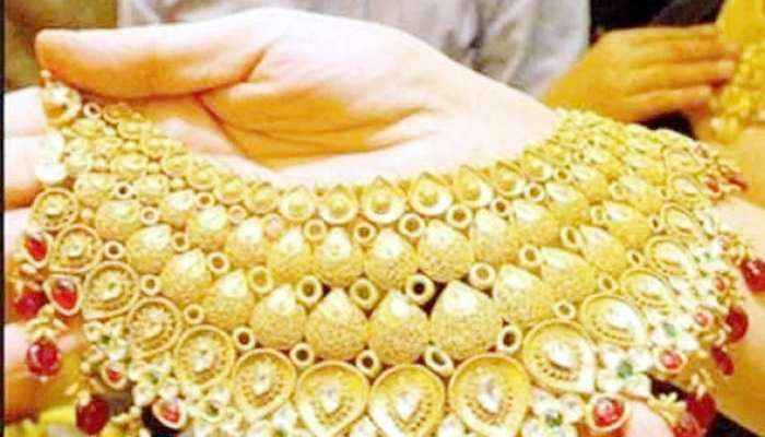 GST can be incurred on the purchase of gold