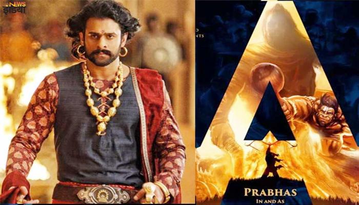 Prabhas of 'Bahubali' will be seen in the film 'Adipurush'