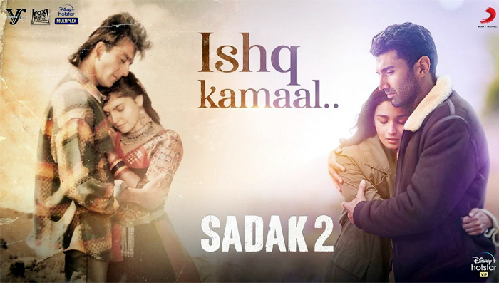 23 thousand people disliked 'Ishq Kamal' song