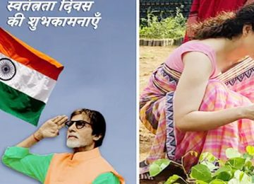 independence day on social media