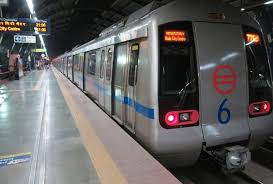 Metro will start in Delhi-NCR from September 7 in 5 phase