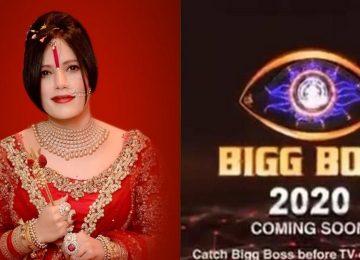 Radhe Ma's entry in Bigg Boss 14