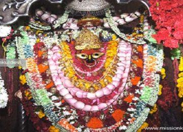 Vindhyachal Navratri fair