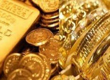 cheap gold