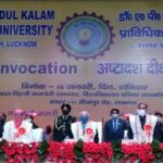 AKTU convocation